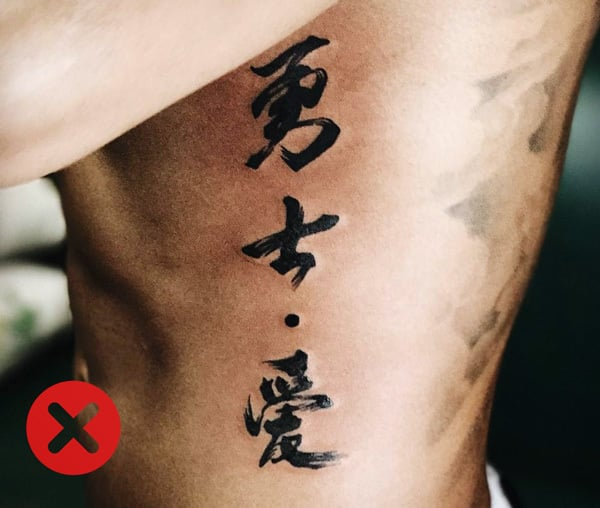 Tattoos to Avoid: Languages You Don't Speak