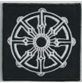 Dharma Wheel Embroidered Patch, 3,2 X 3,2 Inch