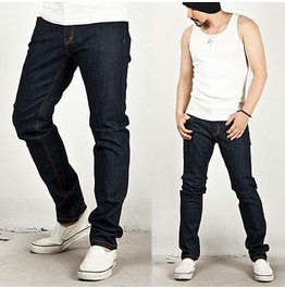 Special Price Basic Dark Blue Slim Jeans