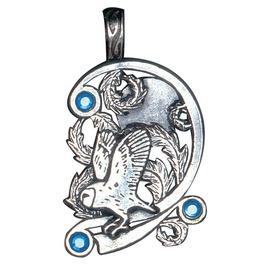 Pendant Owl, Wisdom Psychic Ability