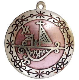 Pendant Protection Journeys Charm