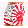 Samurai smuggling duds boxer shorts fifa world cup country japan underwear 7