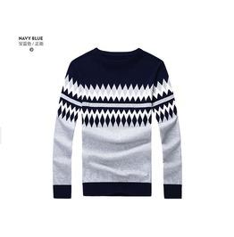 Fashion Round Collar Men Knit Sweater 1439