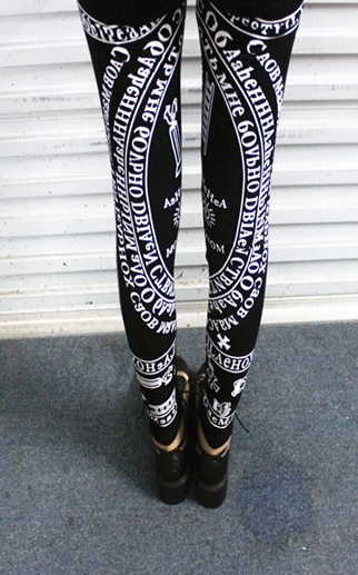 various_print_tight_leggings_leggings_3.PNG