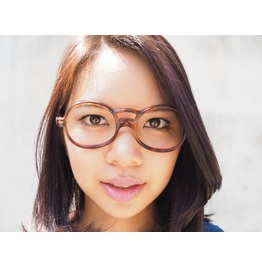 Vintage Eyeglasses 1960's