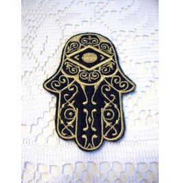 Embroidered Ornate Hamsa Hand Iron/Sew On Patch Evil Eye Patch Black/Gold