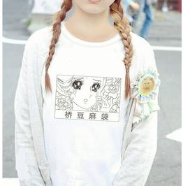 T Shirt Candy Camiseta Wh248