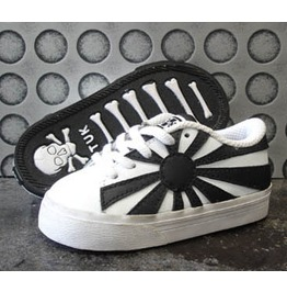 Kids Tuk White And Black Runner Rising Sun Sneaker Size 11 Only $15 To Ship
