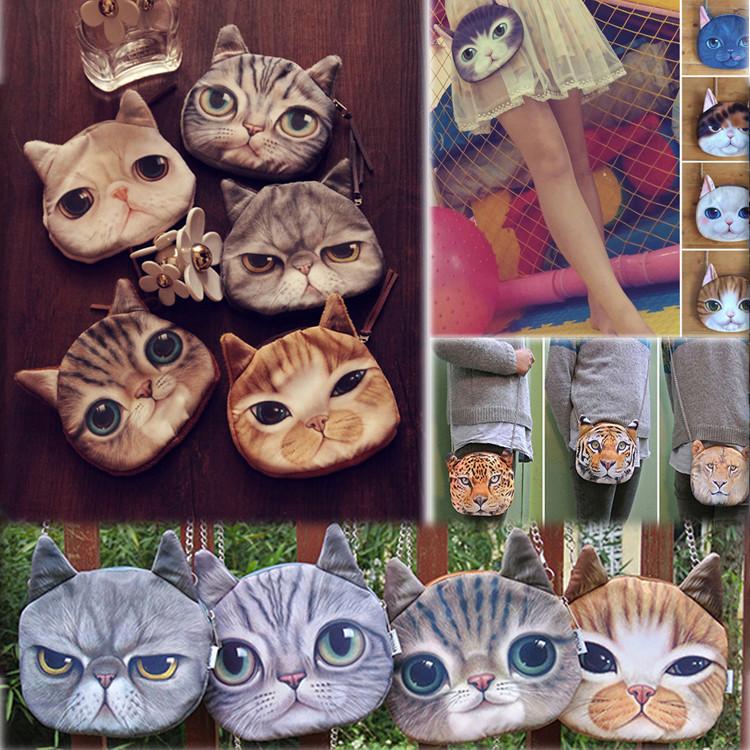 animal_face_bag_bolso_cara_animal_wh212_purses_and_handbags_6.jpg