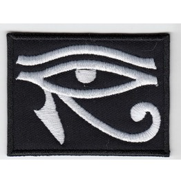 God Ra Variation 2 Embroidered Patch, 1,6 X 2,4 Inch