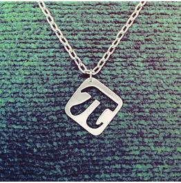 Pi Letter Math Symbol Necklace