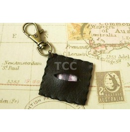 Faux Leather Eye Keychain Purple & Grey