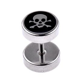 Awesome Skull + Cross Bones Stainless Steel Screw Back Stud Earring X 1