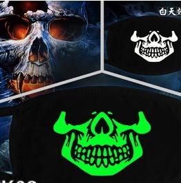 Fall And Winter Terror Luminous Skeleton Skull Masks