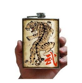Tiger Stainless Steel Flask 8 Oz.