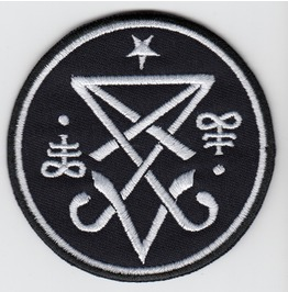 Sigil Of Lucifer, Sulfur Embroidered Patch, 3,2 X 3,2 Inch