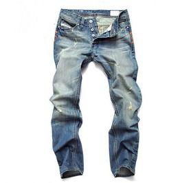 Plus Size Men's Cat's Whisker Ripped Straight Slim Jeans