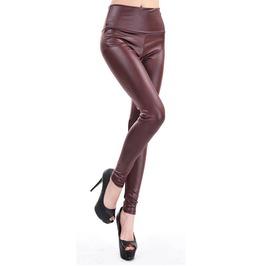Brown Faux Leather High Waist Leggings