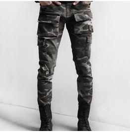 Skinny Camo Pants