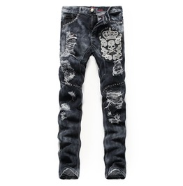 Edgy Ripped Jean Skull Embroidery