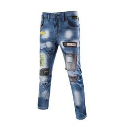 Men's Patched Fitted Straight Leg Jeans