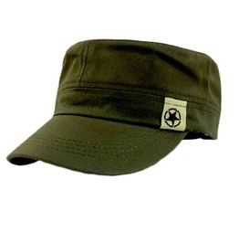 Awesome Army Green Cap