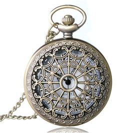 Vintage Bronze Ornate Pattern Pocket Watch