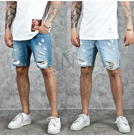 Distressed Basic Denim Shorts 56