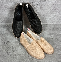 Straw Woven Look Slip On, Shoes 288
