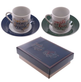 Egg N Chips London Set Of 2 Espresso Cup And Saucer Slogans