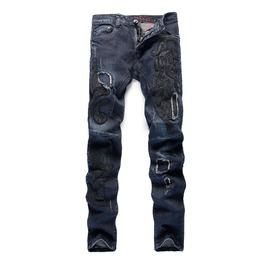 Mens Blue Jeans Black Patch