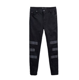 Urban Jeans With Calf Detail