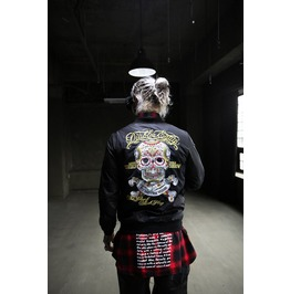 The Party For Wisdom Skull Emblem Jacket