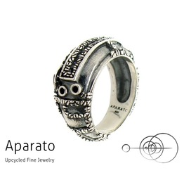 8's Silver Steampunk Ring