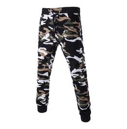 Men's Camouflage Jogger Pants