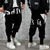 Rebelsmarket numbering and lettering accent black baggy sweatpants 199 joggers 8