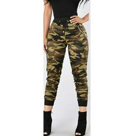 Camo Army Print Jogging Pants