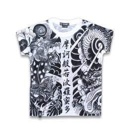 """Dragon"" Kids T Shirt"