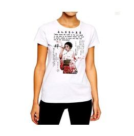 Samurai T Shirt Bushido Warrior Bloodshed And War Women Cotton Tee