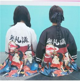 Cat T Shirt Or Jacket / Camiseta O Chaqueta Gato Wh247