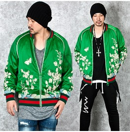 Oriental Painting Embroiederd Green Sukajan Jacket 229