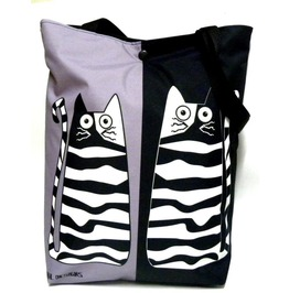 Bag With Smart Zebra Cat's