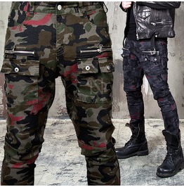 Zipper Accent Button Cargo Pocket Camouflage Pants 133