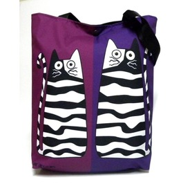 Bag Witht Zebra Cats