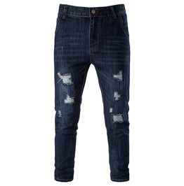 Men's Distressed Slim Fitted Skinny Jeans