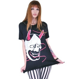 Oni Kuria Black T Shirt