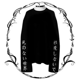 Punk Street Embroidery Long Sleeves T Shirt