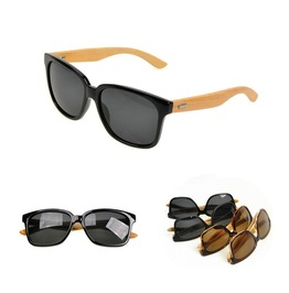 Classic Bamboo Shades Sunglasses In Black Or Leopard (Free Shipping)