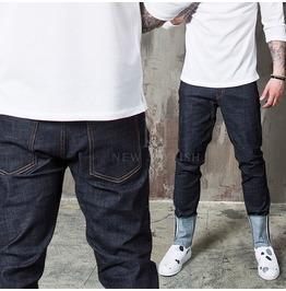 Flip Able Bottom Hem Basic Slim Jeans 283