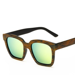 Retro Tainted Glasses Wood Color Brown